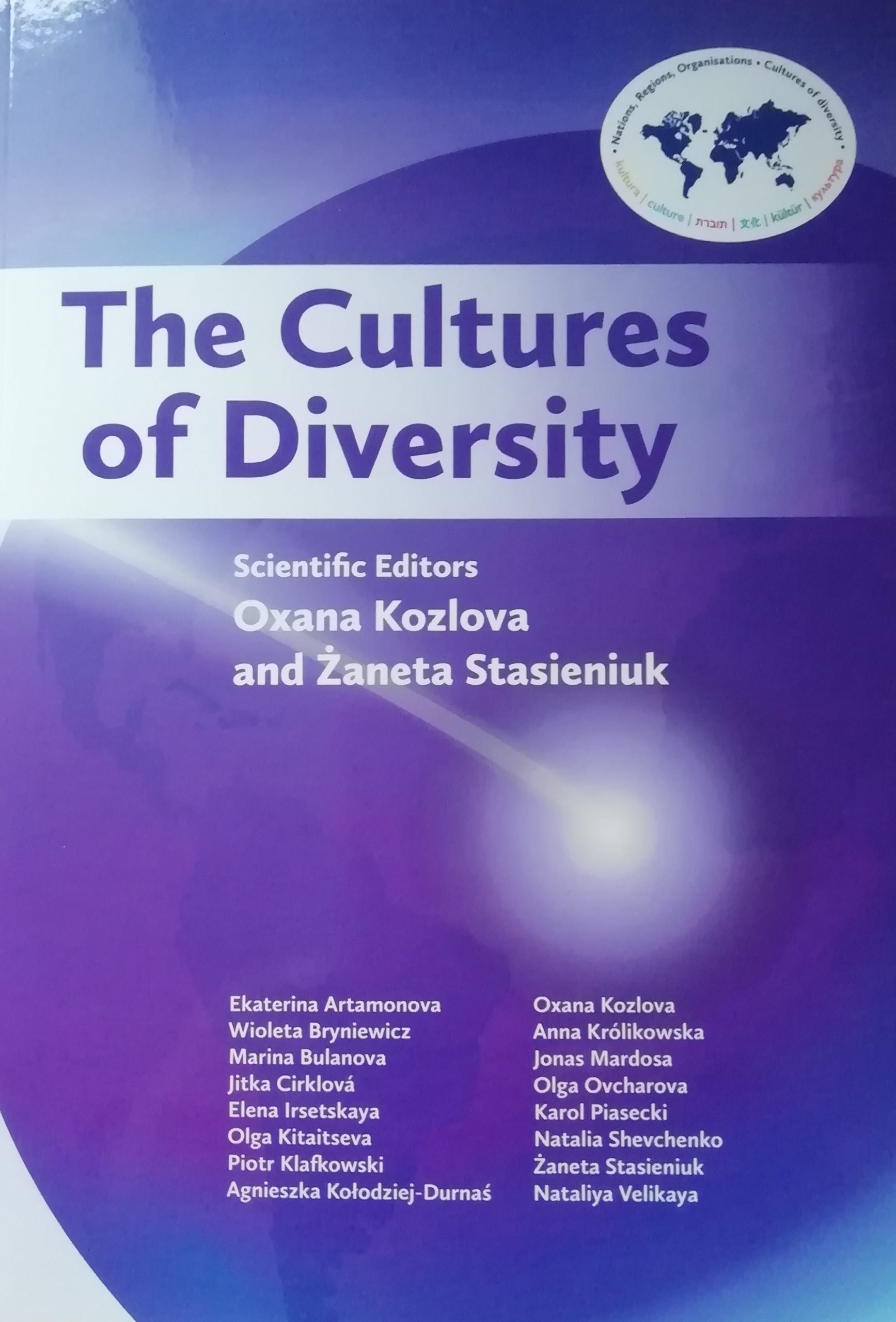 The Cultures of Diversity